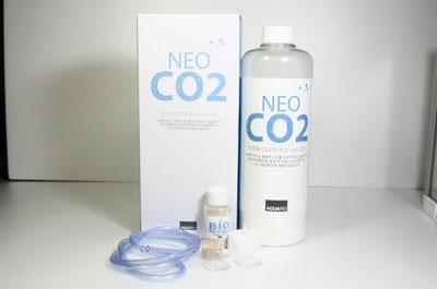 CO2 BIOLOGICO