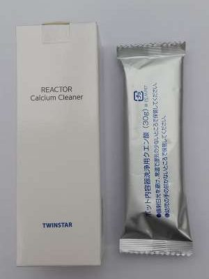 twinstar-reactor-cleaner